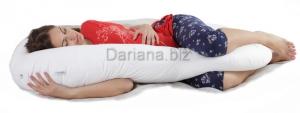 Poduszka dla kobiet w ciazy