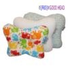 Poduszka ortopedyczna dla niemowlaka Good Head R0